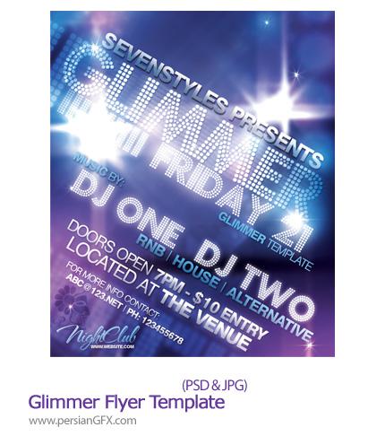 دانلود نمونه تصویر لایه باز آگهی تبلیغاتی نورانی - Glimmer Flyer Template