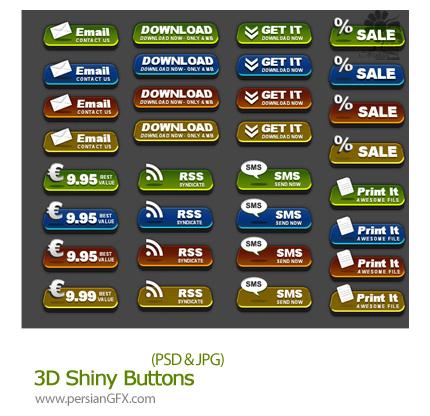 دانلود تصاویر لایه باز دکمه های براق سه بعدی وب - 3D Shiny Buttons