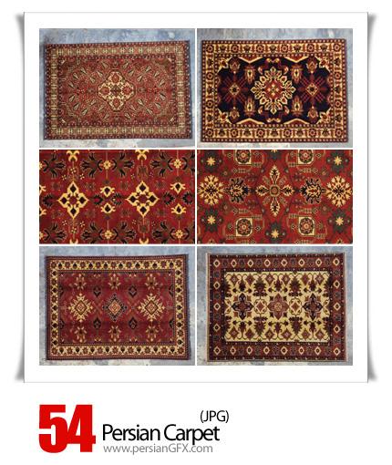 دانلود تصاویر فرش ایرانی - Persian Carpet