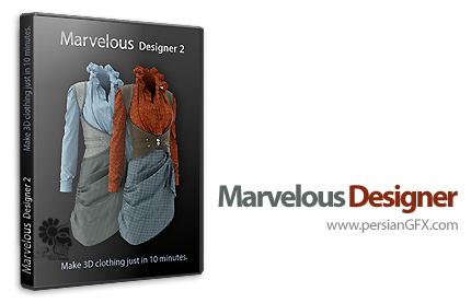 نرم افزار طراحی وب دانلود نرم افزار طراحی وب سایت مدیریت و