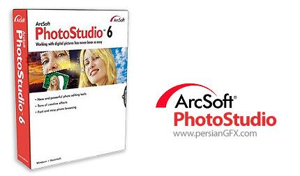 دانلود نرم افزار ویرایش عکس - ArcSoft PhotoStudio 6.0.0.170