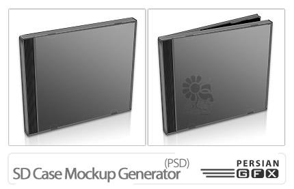 دانلود پیش نمایش جلد سی دی - SD Case Mockup Generator