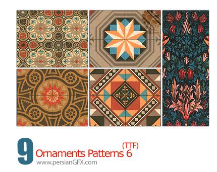 دانلود پترن های تزیینی - Ornaments Patterns 06