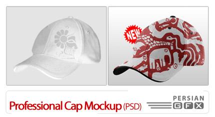 دانلود پیش نمایش کلاه - Professional Cap Mockup