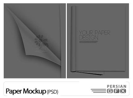 دانلود پیش نمایش کاغذ - Paper Mockup