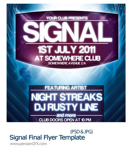 دانلود نمونه تصویر لایه باز آگهی تبلیغاتی سیگنال  - Signal Final Flyer Template