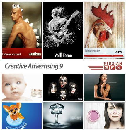 دانلود تصاویر تبلیغاتی خلاق - Creative Advertising 09