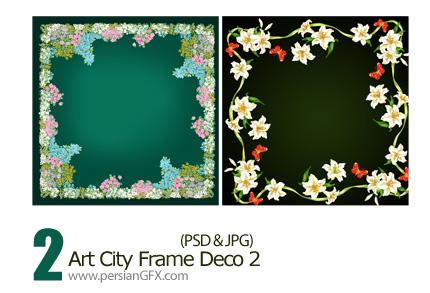 دانلود فریم گل دار - Art City Frame Deco 02
