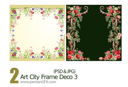دانلود فریم گل دار - Art City Frame Deco 03