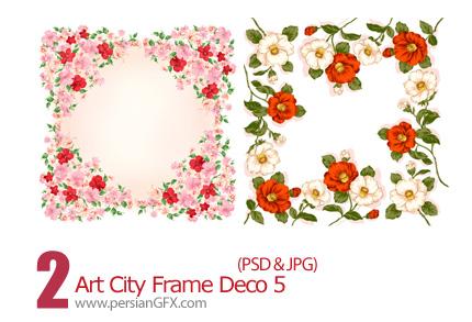 دانلود فریم گل دار - Art City Frame Deco 05