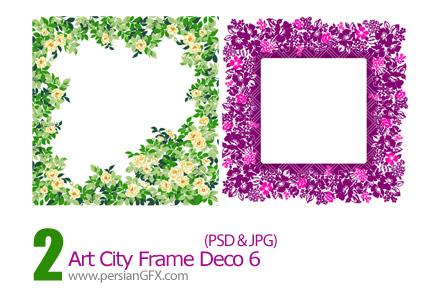 دانلود فریم گل دار - Art City Frame Deco 06