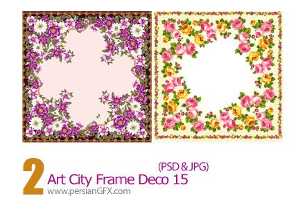 دانلود فریم گل دار - Art City Frame Deco 15