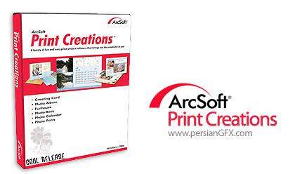 دانلود نرم افزار طراحی کارت پستال، آلبوم، بروشور - ArcSoft Print Creations v3.0.255.331