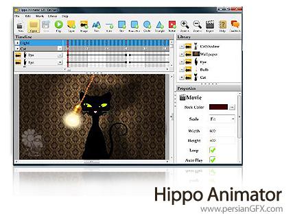 دانلود نرم افزار طراحی و ساخت انیمیشن وب سایت - Hippo Animator 1.3.4371