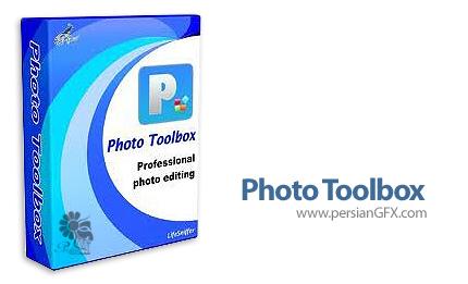 دانلود نرم افزار روتوش و ویرایش عکس - Photo Toolbox 1.7.4.5