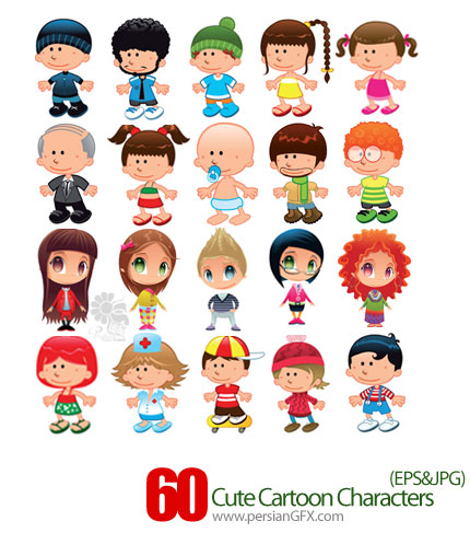 دانلود آیکون های شخصیت های کارتونی ناز، دختر بچه و پسر های کوچولو - Cute Cartoon Characters