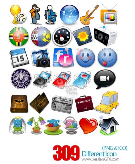 دانلود آیکون های متنوع - Different Icon