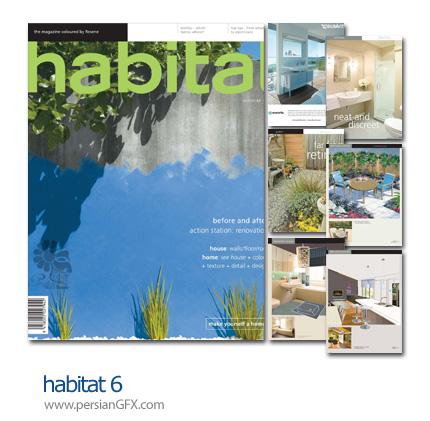 دانلود مجله طراحی دکوراسیون، طراحی داخلی - habitat 06