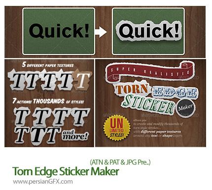 دانلود اکشن نمایش تصویر و نوشته با برچسب لبه پاره - Torn Edge Sticker Maker