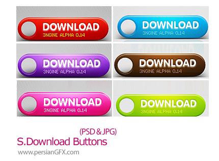 دانلود تصاویر دکمه دانلود جذاب - Download Buttons