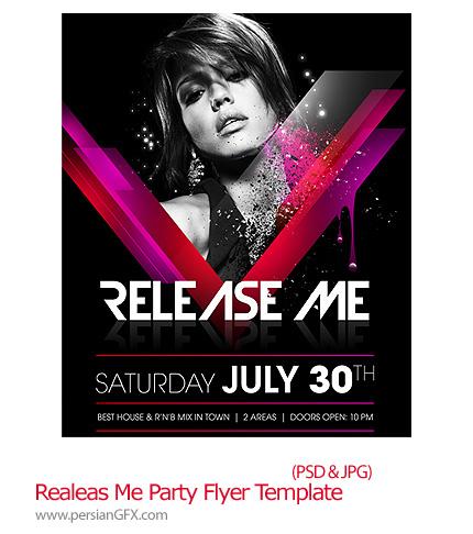 دانلود نمونه تصویر لایه باز آگهی تبلیغاتی نورانی - Realeas Me Party Flyer Template