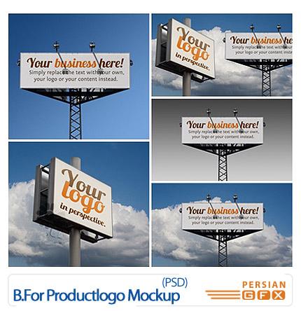 دانلود پیش نمایش مجموعه ای از بیلبورد - Set Of 2 Billboards For Productlogo Mockup