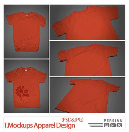 دانلود پیش نمایش طراحی پوشاک - Tshirt Mockups Apparel Design