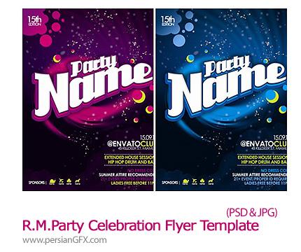 دانلود نمونه تصویر لایه باز آگهی تبلیغاتی - River Myflyer Party Celebration Flyer Template