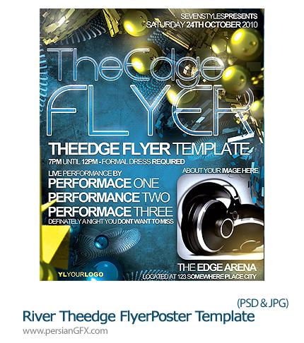 دانلود نمونه تصویر لایه باز آگهی تبلیغاتی - River Theedge Flyer Poster Template