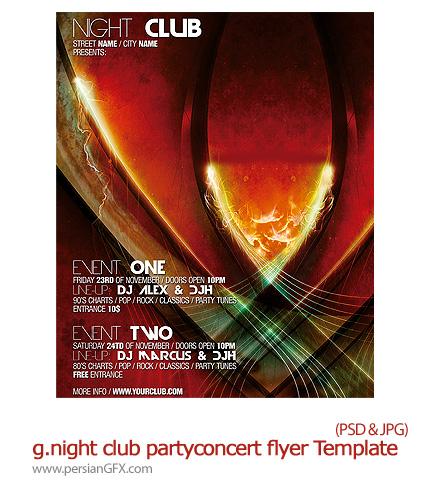 دانلود نمونه تصویر لایه باز آگهی تبلیغاتی پوستر وبروشور - gothic night club partyconcert flyer poster