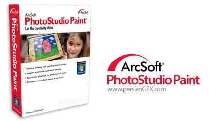 دانلود نرم افزار نقاشی کردن دیجیتالی - ArcSoft PhotoStudio Paint 1.6.1.107