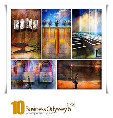 دانلود تصاویر تجاری زیبا - Business Odyssey 06