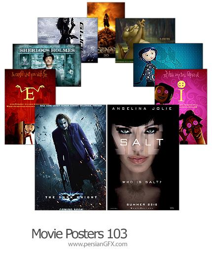 18 پوستر فیلم شماره صد و سه - Movie Posters 103