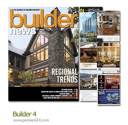 دانلود مجله طراحی دکوراسیون، طراحی داخلی - Builder 4