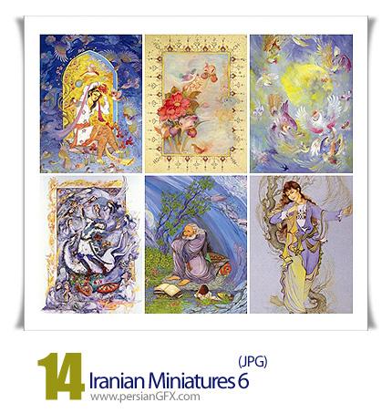 دانلود تصاویر نقاشی مینیاتور ایرانی - Iranian Miniatures 06