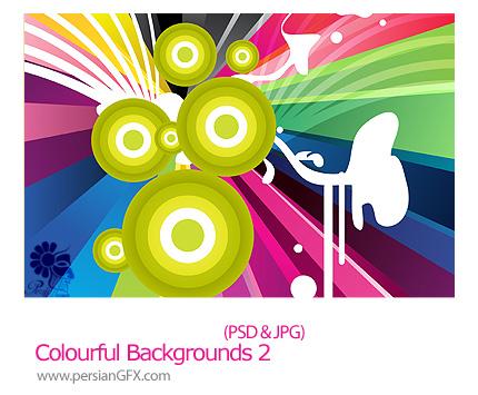 دانلود تصاویر لایه باز پس زمینه رنگارنگ - Colourful Backgrounds 02