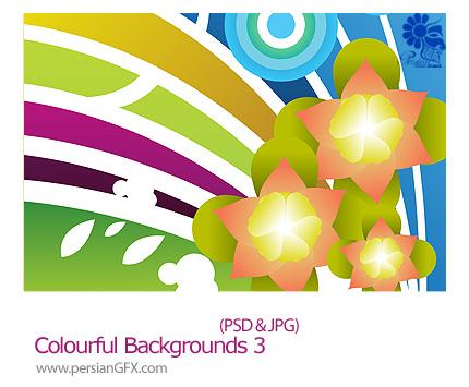 دانلود تصاویر لایه باز پس زمینه رنگارنگ - Colourful Backgrounds 03