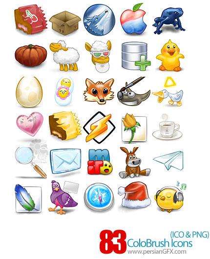 دانلود آیکون های متنوع - ColoBrush Icons