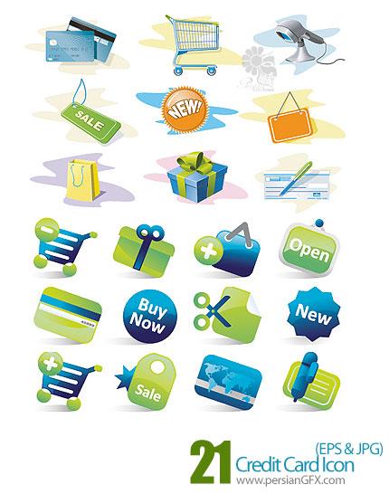 دانلود آیکون های کارت اعتباری، تجارت الکترونیک - Credit Card Icon
