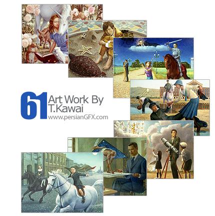 مجموعه آثار هنری، نقاشی مفهومی و مدرن - Tokuhiro Kawai