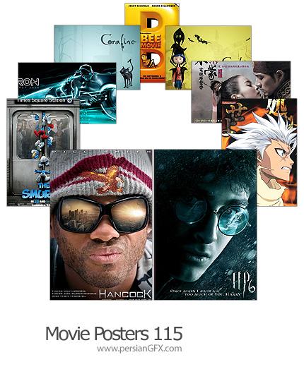 18 پوستر فیلم شماره صد و پانزده - Movie Posters 115