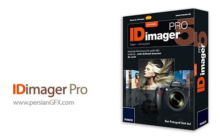 دانلود نرم افزار مدیریت عکس های دیجیتالی - IDimager Professional 5.1.1.8