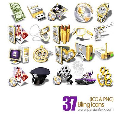 دانلود آیکون های متنوع طلایی رنگ - Bling Icons