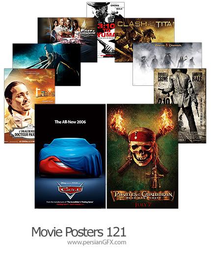 18 پوستر فیلم شماره بیست و یک - Movie Posters 121
