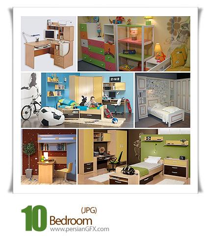 تصاویر اتاق خواب - Bedroom