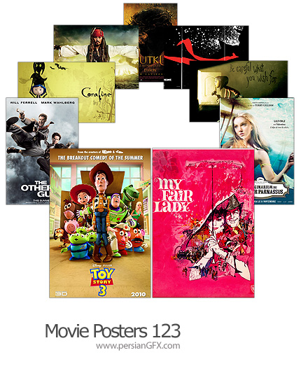 18 پوستر فیلم شماره صد و بیست وسه - Movie Posters 123