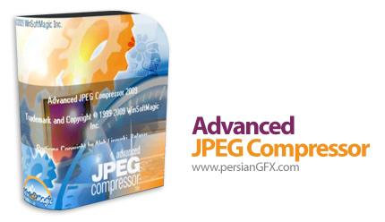 دانلود نرم افزار فشرده سازی تصاویر - Advanced JPEG Compressor 2012 9.3.100