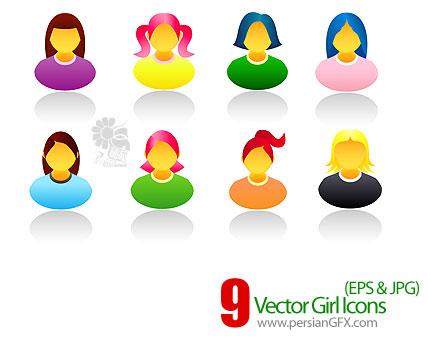 دانلود آیکون های وکتور دختر - Vector Girl Icons