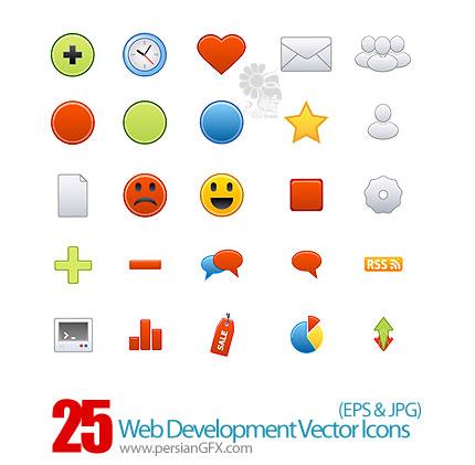 دانلود آیکون های وکتور توسعه وب - 25 Web Development Vector Icons