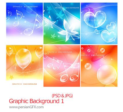 دانلود تصاویر لایه باز بک گراندهای رومانیک و رویایی حبابی شکل - Graphic Background 01